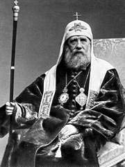 Святейший Патриарх Тихон, Москва, 1918г.