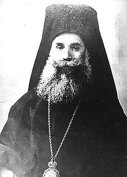 Митрополит Неврокопский Борис (Разумов)