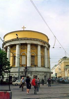 Храм св. вмц. Татианы в 1996 году