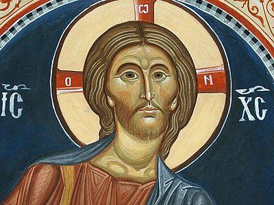 Евангелие о совершенном милосердии