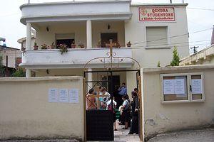 Диагностическая клиника в Албании, открытая Православной Церковью
