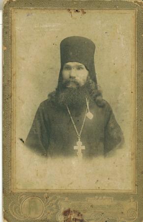 Иеромонах Николай (Могилевский)