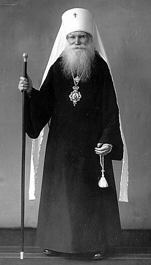 Священноисповедник Николай (Могилевский), митрополит Алма-Атинский и Казахстанский. Дни памяти: 12 / 25 октября, а также в первое воскресенье после 25 января.