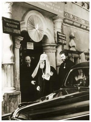 With Patriarch Alexy (Simansky).