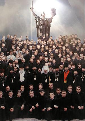Фото, представленное на экспозиции Украинской Православной Церкви