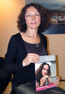 Руководитель благотворительного фонда «Семья и детство» Светлана Руднева