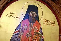 St. Varnava Nastic was a Serbian Orthodox bishop who was born in Gary, and later canonized as a saint. His likeness is depicted on a wall of St Sava Serbian Orthodox Church in Merrillville, where he will be honored Thursday.