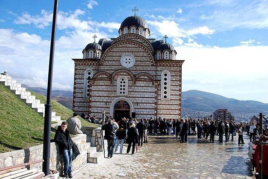 Храм св. вмч.Димитрия в Косовской Митровице