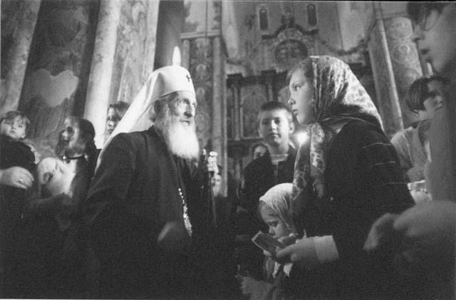 В монастыре Раваница, 1994 г.