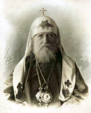 Patriarch and Confessor Tikhon.