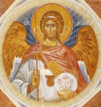 Fresco of Archangel Michael