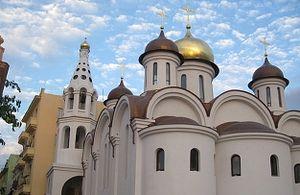 Kazan Church, Havana, Cuba.