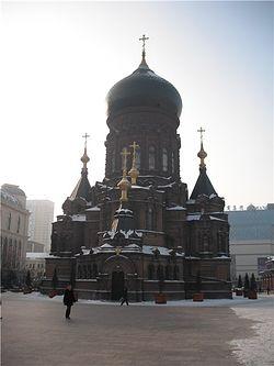 православные знакомства для посещения храмов