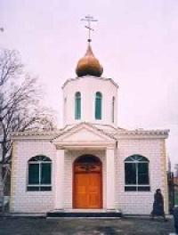 Храм в Кульдже