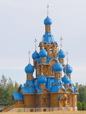 http://www.pravoslavie.ru/sas/image/100353/35333.p.jpg