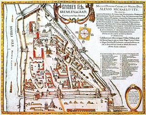 План Кремля «Кремленаград» (1600-1605)