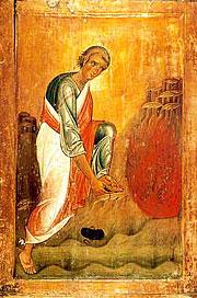 Моисей у Неопалимой купины. Икона монастыря св. Екатерины (Синай)