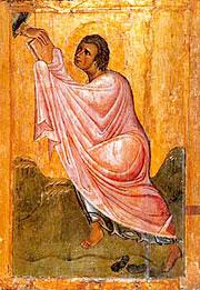 Моисей, получающий скрижали. Икона монастыря св. Екатерины (Синай)