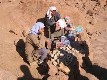 Бедуины на горе Синай