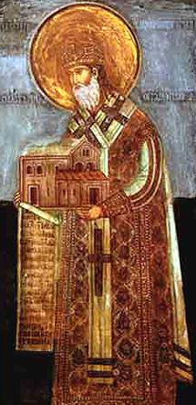 Свт.Макарий, патриарх Печский