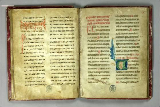 Реймское Евангелие «Священный Текст».Состоит из кириллической части ХI в. и глаголической ХIУ века.Муниципальная библиотека г. Реймса. Франция