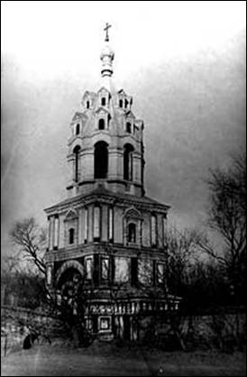 Святые ворота Русской Духовной Миссии в Пекине.Разрушены в 1956 году