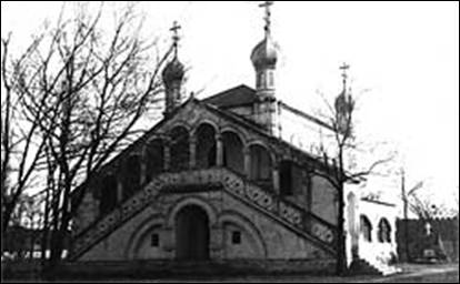 Церковь во имя Всех Святых Мучеников в Русской Духовной Миссии в Пекине. Разрушена в 1956 г.
