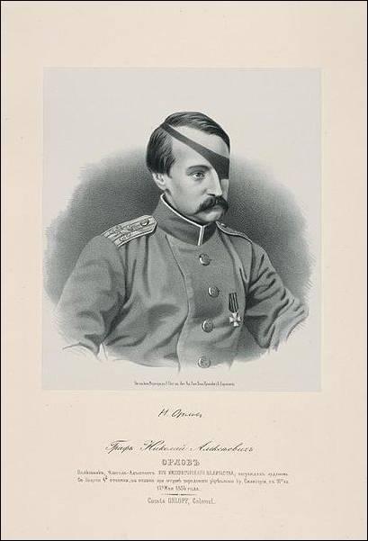 Полковник Николай Алексеевич Орлов