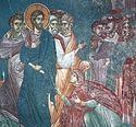 Евангелие о скорченном теле и скорченных душах
