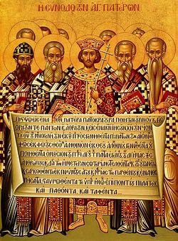 Загрузить увеличенное изображение. 600 x 813 px. Размер файла 660618 b.  Fathers of the First Ecumenical Council.