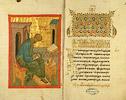 Размышление над церковнославянским языком