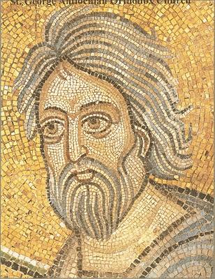 Apostle Andrew, mosaic.