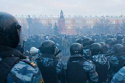 Беспорядки на Манежной площади 11 декабря