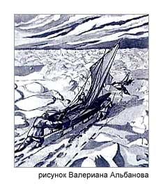 Путь во льдах. Рисунок Валериана Альбанова