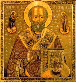 St. Nicholas the Wonder Worker, icon, 1713.