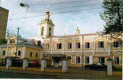 Свято-Тихоновский гуманитарный университет