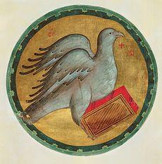 """Загрузить увеличенное изображение. 535 x 540 px. Размер файла 290494 b.  Миниатюра """"Орел, символ евангелиста Иоанна"""""""
