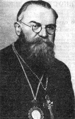Hieromartyr Gorazd (Pavlik; 1879-1942).
