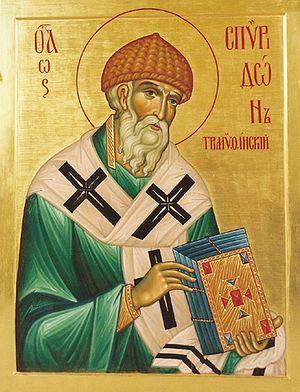 День памяти святителя Спиридона Тримифунтского 12/25 декабря