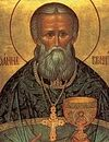 Всенощное бдение в Сретенском монастыре накануне Недели 32-й по Пятидесятнице, перед Рождеством Христовым, святых отец