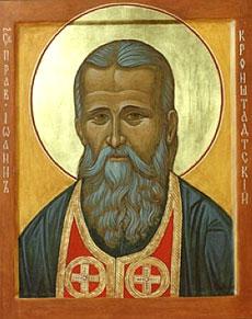 Икона св. прав. Иоанна Кронштадтского, освященная на Леушинском подворье