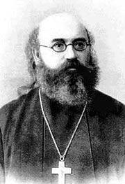 Holy Hieromartyr John Vostorgov