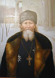 A portrait of St. John painted during his lifetime.