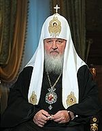 His Holiness Patriarch KIRILL of Moscow and All Russia.
