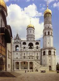 Храм прп. Иоанна Лествичника с колокольней Ивана Великого