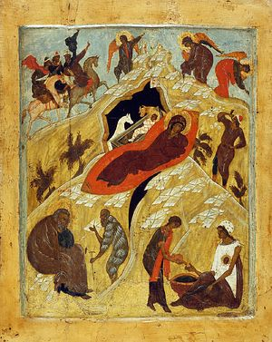 Icon of the Nativity of Christ.