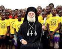 Рождественское послание Блаженнейшего Феодора II, Папы и Патриарха Александрийского и всей Африки