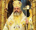 Рождественское послание Святейшего Патриарха Румынского Даниила