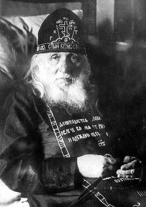 Старец Алексий Зосимовский