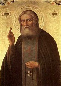 Icon of St. Seraphim of Sarov.